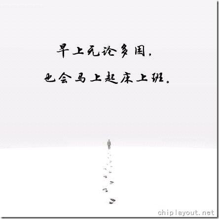 渐渐成熟的标志 (3)