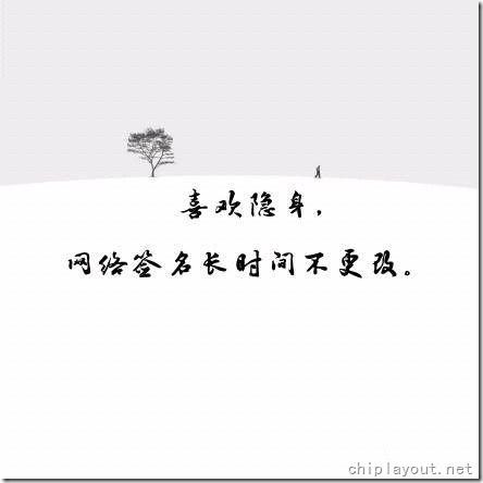 渐渐成熟的标志 (4)